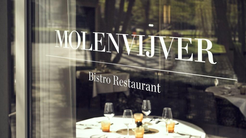 M HOTEL GENK BISTRO RESTAURANT MOLENVIJVER